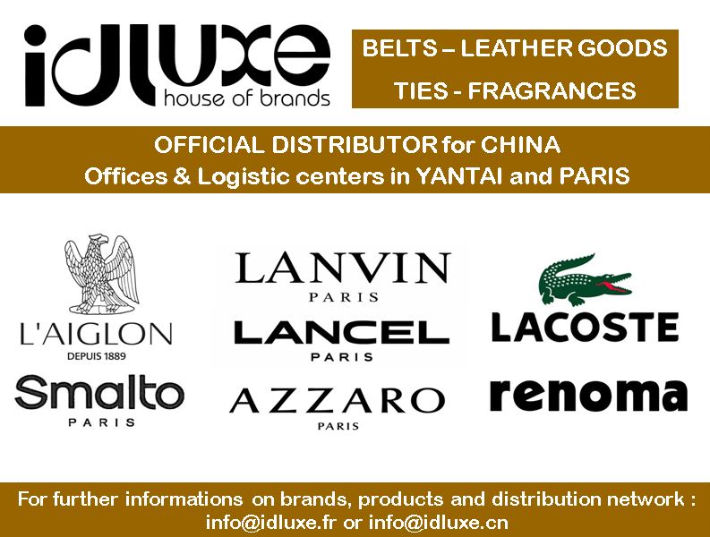 IDLUXE, House of Brands, official distributor for China